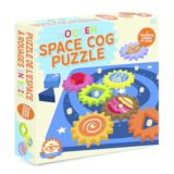 Wooden Space Cog Puzzle