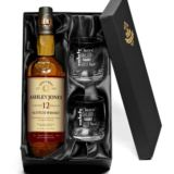 Personalised 12 Yr Old Malt Whisky and Engraved Tumblers