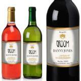 Groom Personalised Wine
