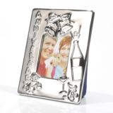 Musical Anniversary Photo Frame