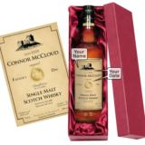 Personalised Fathers Day Malt Whisky
