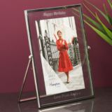 Personalised Nickel Plated Float Frame