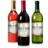 Matron of Honour Personalised Wine