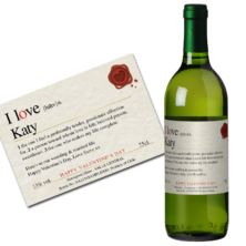 Personalised Valentine's Wine
