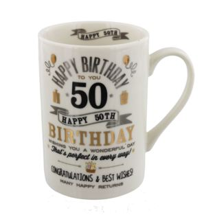 Signography Silver & Gold 50th Birthday Mug Product Image