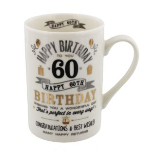 Signography Silver & Gold 60th Birthday Mug Product Image