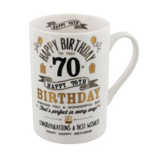 Signography Silver & Gold 70th Birthday Mug Product Image