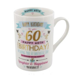 Signography Pink & Gold 60th Birthday Mug Product Image