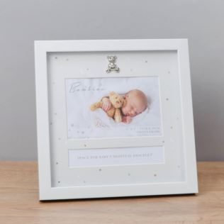 Hospital Baby Bracelet Keepsake Display Frame Product Image
