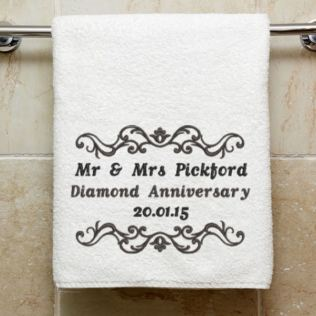 Personalised Embroidered Diamond Anniversary Towel Product Image