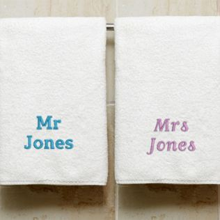 Personalised Embroidered Luxury His and Hers Bath Towels Product Image