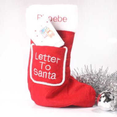 Santa Sack and Stocking Set