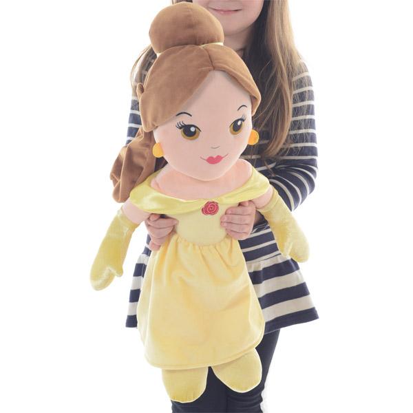 Disney Princess Cute Belle 20 Soft Doll
