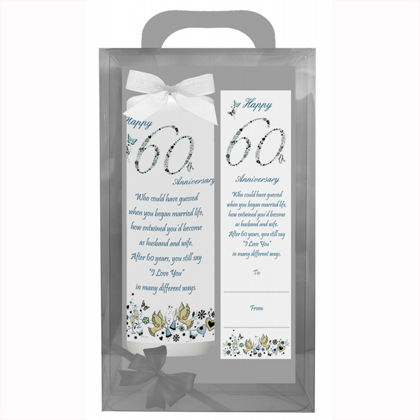 60th Wedding Anniversary Candle - Wedding Anniversary Gifts