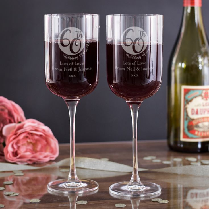 Personalised 60th Anniversary Fusion Wine Glasses product image