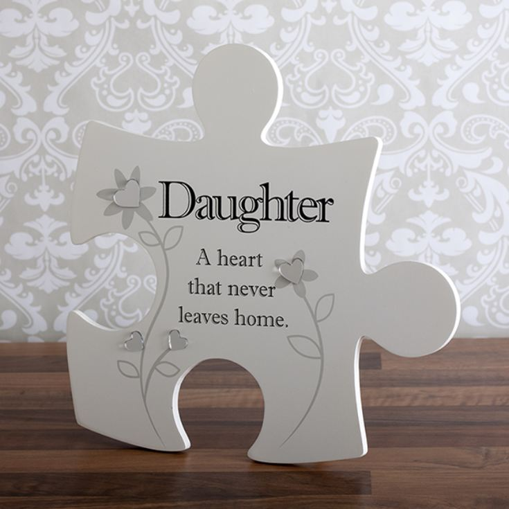 Daughter Jigsaw Hanging Wall Art product image