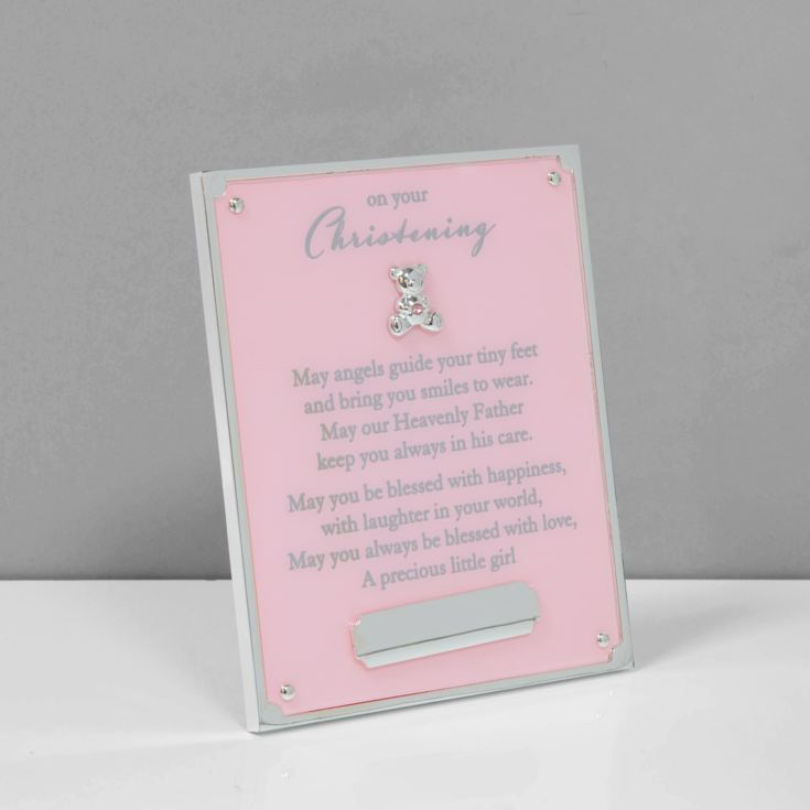 Bambino Pink 'On Your Christening' Plaque - Engraving Plate product image