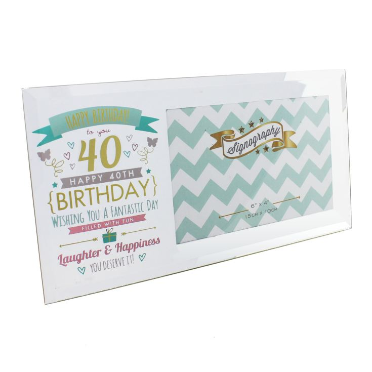 "6"" x 4"" - Signography 40th Birthday Glass Frame product image"
