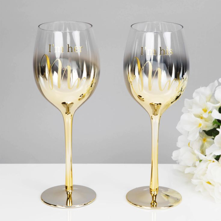 Always & Forever Set of 2 Wine Glasses I'm Her Mr / His Mrs product image