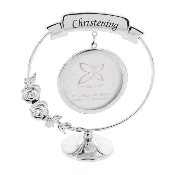 Crystocraft Frame - Christening - Crystals From Swarovski® product image