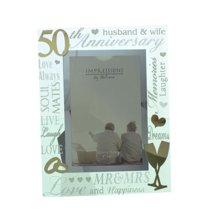 "4"" x 6"" - Mirror Glass & Glitter Frame - 50th Anniversary product image"