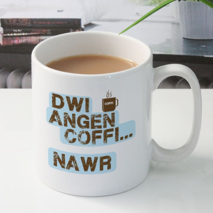 Personalised I Need Coffee / Dwi Angen Coffi Mug product image