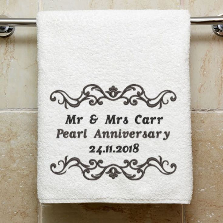 Personalised Embroidered Pearl Anniversary Towel product image