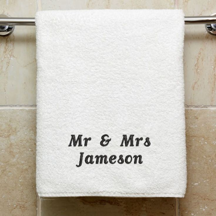 Personalised Embroidered Luxury Bath Towel product image