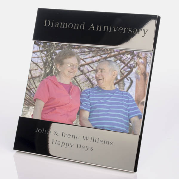 Engraved Diamond Anniversary Photo Frame